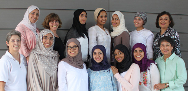 CORINE: Saudi Arabian College Girl